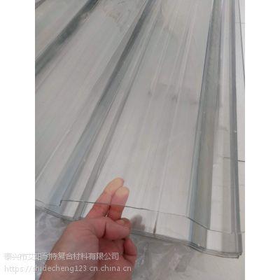 江苏省丹阳市艾珀耐特FRP采光板 玻璃纤维透明瓦 波浪瓦