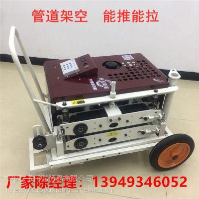 施工队专用光缆拉线机多少钱一台