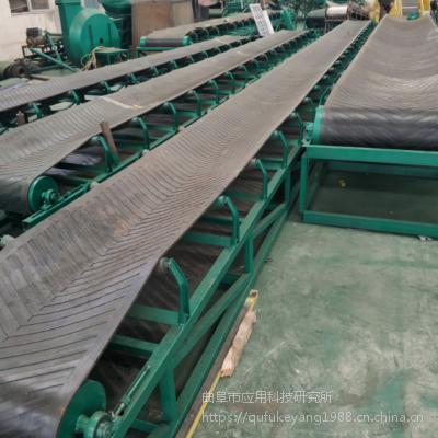山东科阳专业生产 输送机 小型粮食传送带 重型矿用输送带AA