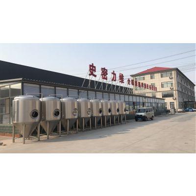 史密力维精酿啤酒设备一套多少钱厂家如何