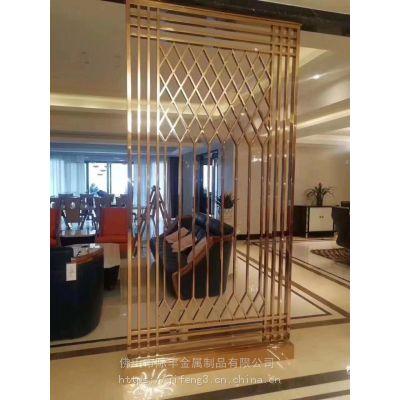 酒店订制不锈钢隔断,装饰酒店格栅订制厂家