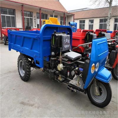 乾宇 建供应机械翻斗车 经济耐用型建筑三轮车 柴油动力运输型三轮车