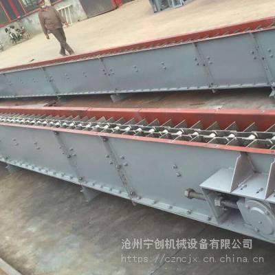 供应宁创FU270/310/410刮板输送机煤粉水泥传送出料