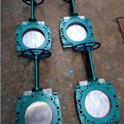 供应ZT9928-16手动浆料闸阀