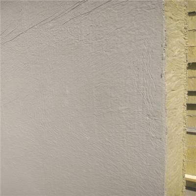砂浆岩棉复合板岩棉砂浆复合板厂家岩棉板