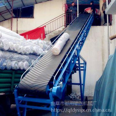 粮油店装车输送机 桶装水带式输送机 定做裙边格挡传送带