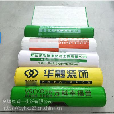 合肥厂家直诮地面保护膜 上海裝修公司地面保护膜 寿光装修地面保护膜