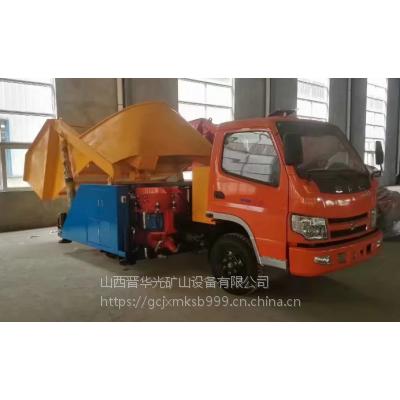 晋华牌ZPC-14型隧道用汽车动力自动上料喷浆机组车
