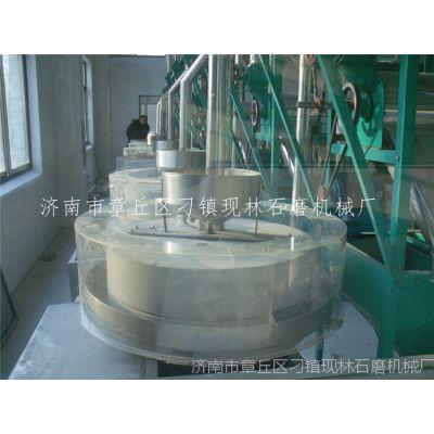 绞龙式全自动石磨单机 电动面粉杂粮石磨 大豆芝麻花生磨粉机电动