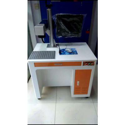 泰州市 泰兴市 姜堰 兴化市光纤激光打标机10W20W3W具有其它激光器不可替代的优势