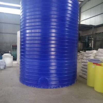 济南厂家直销PE20吨水箱 储水罐 软化水处理盐箱 储水罐 加药罐 搅拌机