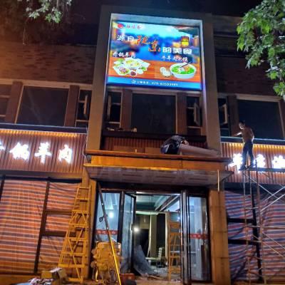 西安门头灯箱制作与安装 门头广告灯箱设计 门头广告画面