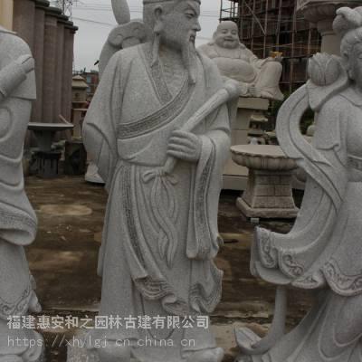 清远石雕济公生产厂家 佛堂寺庙八仙石雕哼哈二将石雕像
