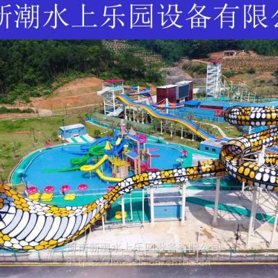 水上乐园设备设施,室内儿童乐园设备,大型水上游乐设备厂家