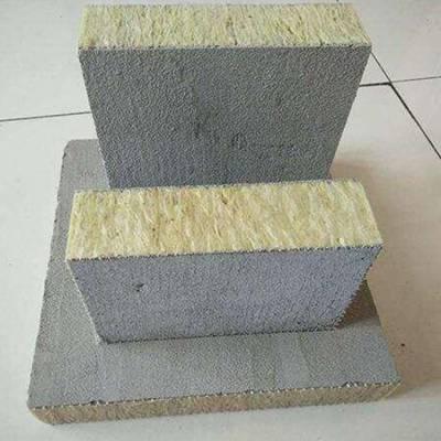 北京岩棉复合板A级外墙竖丝岩棉复合板