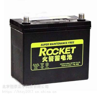 韩国ROCKET SMF N200(190H52)蓄电池 原装进口
