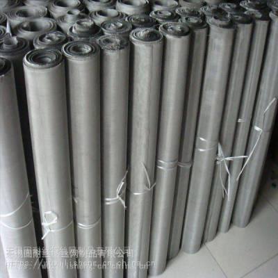 耐热不锈钢网不锈钢过滤网批发