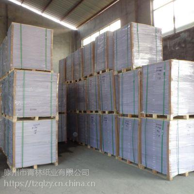 山东造纸厂低价供应58克学生一体机纸,试卷纸。