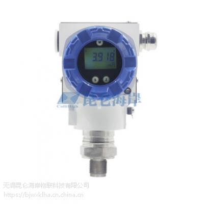 北京昆仑海岸JYB-D单晶硅压力变送器