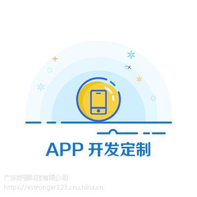 智能家居APP开发方案提高生活品质 亦强APP软件开发