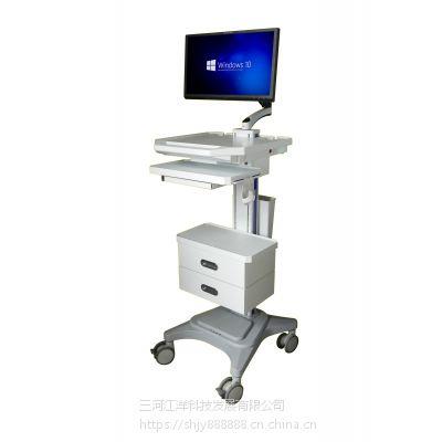北京江洋C08-B移动工作站专业生产