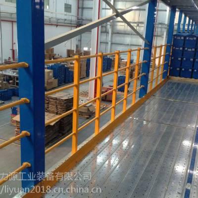 佛山阁楼货架 平台阁楼 工厂直销优惠便宜
