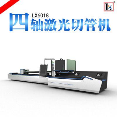 隆信激光厂家供应 金属管材激光切割机 自动送料厨具激光切管机