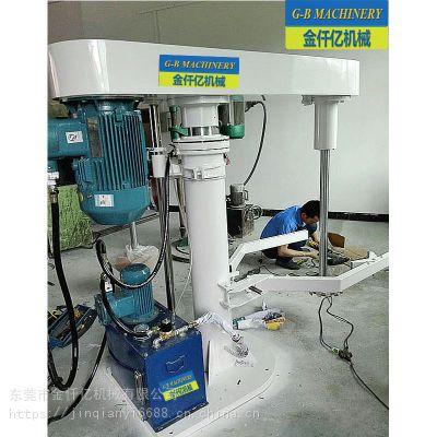 带夹桶器高速分散机涂料油漆防爆液压高速分散机带桶夹价格