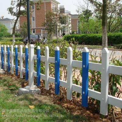 小区花坛护栏 景区装饰栏杆 施工草坪护栏