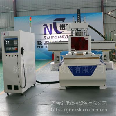 诺承NC-1325F内蒙古【数控下料机】板式家具开料机 双工序排钻雕刻机
