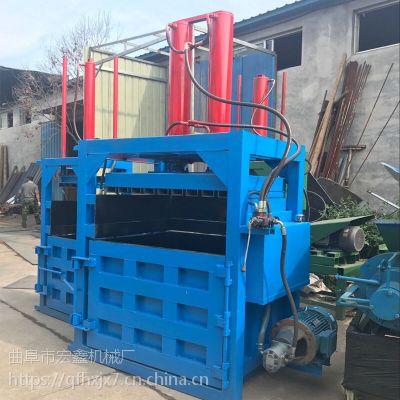 立式编织袋液压打包机 宏鑫油漆桶压扁机 定做10吨液压打包机