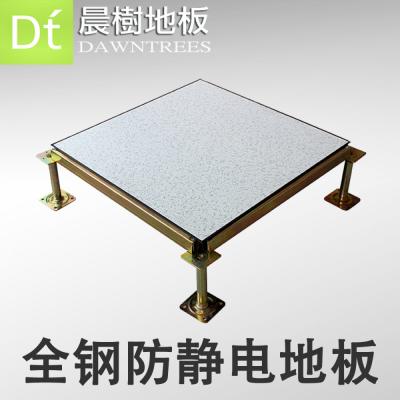 无边防静电全钢架空地板价格600*600 晨树 监控室数据中心无尘车间净化室地板价格表