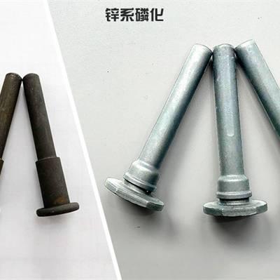 天津桑维金属表面处理(图)-金属磷化工艺技术-金属磷化