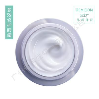 多效修护眼霜OEM/ODM多效修护眼部精华贴牌加工