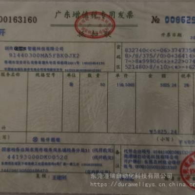 河北邯郸红外监控防静电控制必用接近静电腕带佩戴报警东莞道瑞自动科技有限