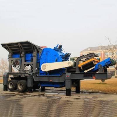 可移动式石料破碎机 鄂式移动破碎机 碎石机全套设备 流动破碎机
