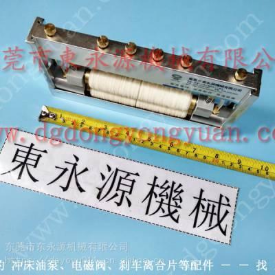 可微量调 冲压马达铁芯滴油器,冲压材料自动给油机找 东永源
