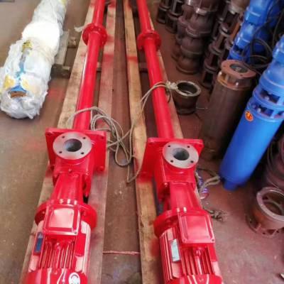 IS管道泵消防栓泵XBD4.0/35G-L厂家直销