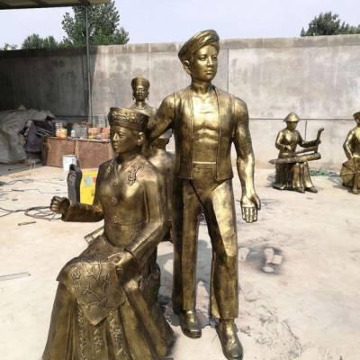 铸铜人物雕塑厂家-铸铜人物雕塑-唐县恒保发铜雕塑厂(查看)