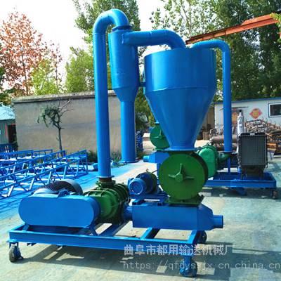 亚麻籽装车气力输送机 绿豆入库气力吸粮机 生产吸粮机厂家qk
