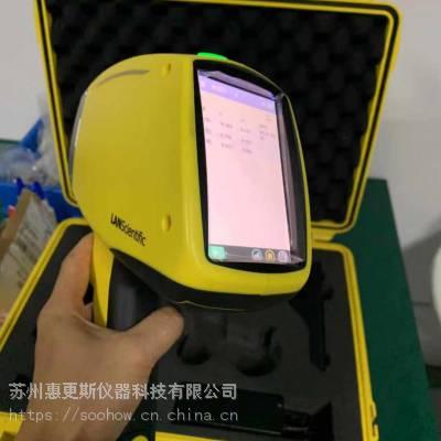 国产***手持式光谱仪、好用、高性价比,卓越性能合金分析仪