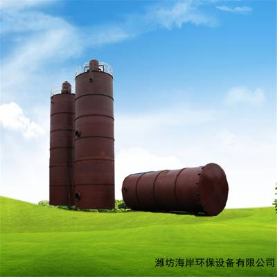洗涤污水处理设备 处理高浓度COD废水 生产厂家直销