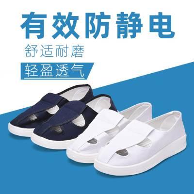 SPU底蓝色帆布四眼鞋 防静电鞋蓝色帆布四孔蓝色工作鞋无尘室鞋子男女工作鞋