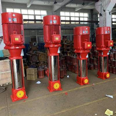 通化市消防泵厂家直销 XBD6.5/90G-L/90KW 一手货源CCCF认证