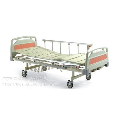 朗哥家具 ZH106D两摇三折护理床 医用护理床 厂家直销