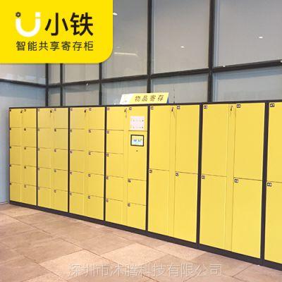 微信扫码共享超市储物柜寄存柜存包柜存衣柜支持免费投放批发定制