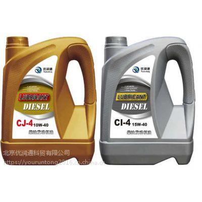 CI-4柴油机油销售价格 优润通