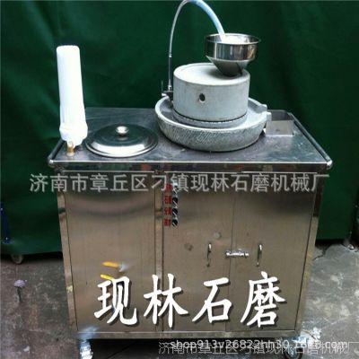现林石磨 可升降带轮子可移动电动石磨 米浆肠粉磨子