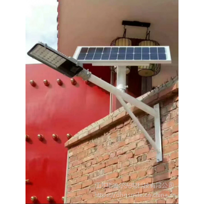 攀枝花智能挂墙式太阳能路灯价格