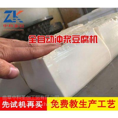 安庆新款全自动冲浆豆腐机定制 大型自动嫩豆腐机价格 工厂货源